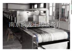 橡胶粉末干燥设备