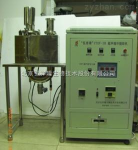 TGCXW-2B循環超聲設備