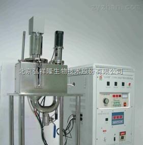 "TGCXZ-10B""弘祥隆""TGCXZ-10B組合式循環超聲提取機"