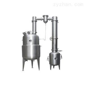 真空減壓濃縮罐(ZN)