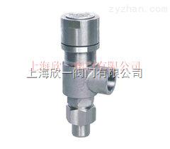A21W-25P不銹鋼安全閥