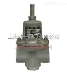 DY12F-25P低溫降壓調節閥
