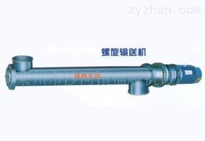 螺旋提升机输送机干粉搅拌机化工设备机械