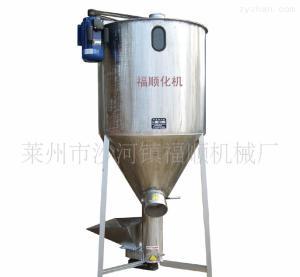 塑料薄膜混合机色母料管材搅拌机机械设备合成工农业再生废料[此信息已过期]