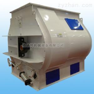供應洛達飼料設備 雙軸漿葉高效混合機
