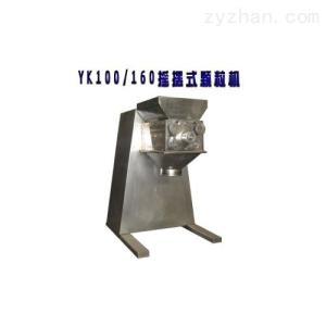 搖擺式顆粒機(YK100/160)