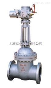 Z940H/Z941Y-160电动楔式闸阀