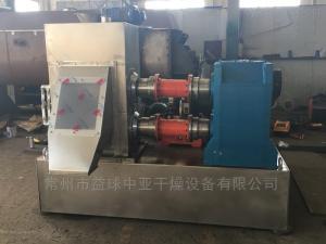 SET系列雙螺桿擠壓造粒機/整理機