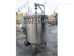 立式粽子蒸煮鍋