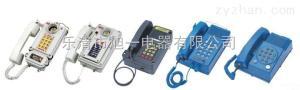 HAK-1HAK-1礦用本質安全型防爆電話機