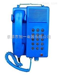 KTH-17KTH-17防爆電話機