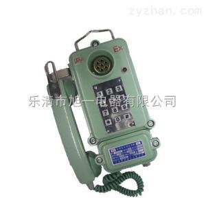 KTH-11KTH-11防爆電話機