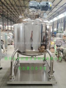 BERHJG-2軟硬膠囊設備化膠罐