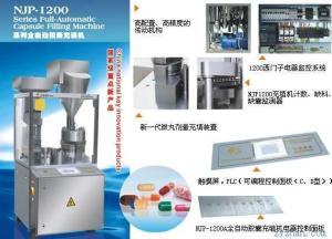 NJP-1200胶囊充填机
