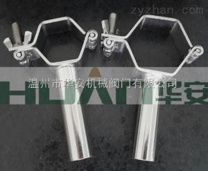 SMS不锈钢六角管支架,管箍,喉箍