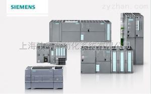 西門子S7-300PLC模塊價格