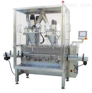 ZFP-60粉剂瓶装机