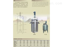 中式發酵罐