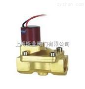 SLPMSLPM磁保持脈沖電磁閥