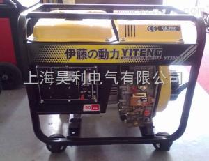 3KW伊藤3KW柴油發電機價格