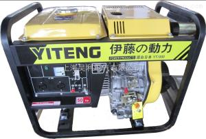 YT3800E伊藤3KW柴油發電機 電啟動
