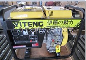 YT6800E伊藤5KW電啟動柴油發電機 220V