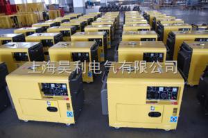 YT6800T35KW靜音三相柴油發電機 電啟動