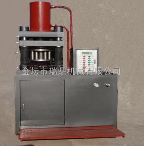 金坛瑞鼎供应压片机、砂轮压片机