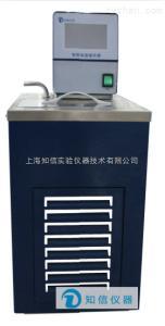 数码管供应智能恒温循环器恒温槽