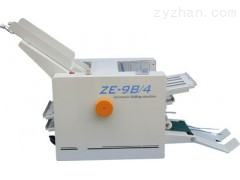 ZE-8B/4 自動折紙機
