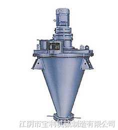 JB系列双螺锥形混合机