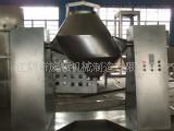 供應BW混合機,V型混合機,萬能粉碎機,江陰旋順機械制造