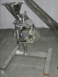 供应快速整?;?,造?;?,粉碎机,混合机,江阴旋顺机械制造