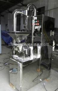 供应中草药粉碎机适用于粉碎带纤维的中药材带一定油性的物料