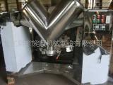 供应GHJ-V系列高效混合机,制药,食品,化工粉碎设备,混合设备