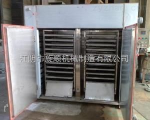 供应RXH热风循环烘箱真空干燥设备,混合粉碎设备,江阴旋顺机械.