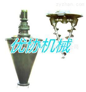SHJ化肥混合机 耐火材料混合机 铝粉混合机