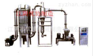 專業制造 超細磨粉機 珍珠超細磨粉機水循環冷卻脈沖除塵自動下料