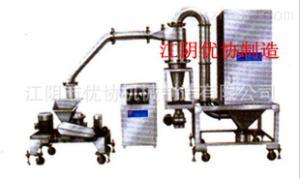 WFJ20型微粉碎机 超威粉碎机产量高细度无极调节脉冲除尘自动下料