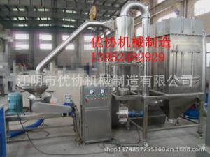 超細萬能粉碎機 超細萬能磨粉機 無篩網水循環冷卻自動下料無粉塵