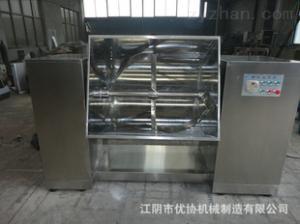 CH槽型混合機 水粉混合機 食品混合機 臥式混合機
