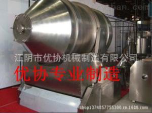 EYH二維混合機 臥式混合機 大型混合機