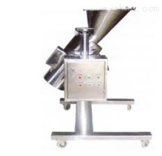 快速整粒機(KZL-120)制藥 食品 化工 豐鑫機械