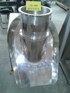 旋轉制粒機 食品制粒機 制藥制粒機 化工制粒機(ZL-300)