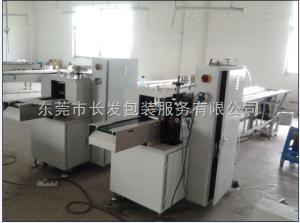 高速枕式自动包装机ZS-320G高速枕式自动包装机