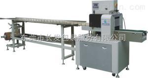 枕式自动包装机ZS-2000枕式自动包装机