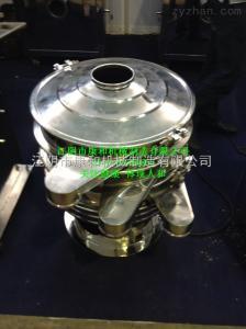 ZS-600高效篩粉機 600高效振動篩