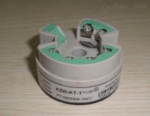 KZW-KPT-3-A-2北京裝配式溫度變送器生產廠家