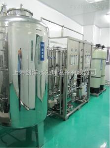 超纯水设备超纯水系统