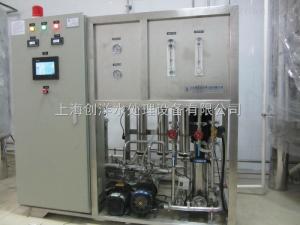 纯化水系统纯水设备